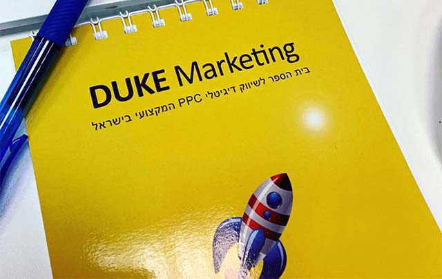 DUKE Marketing - Branded Notebook